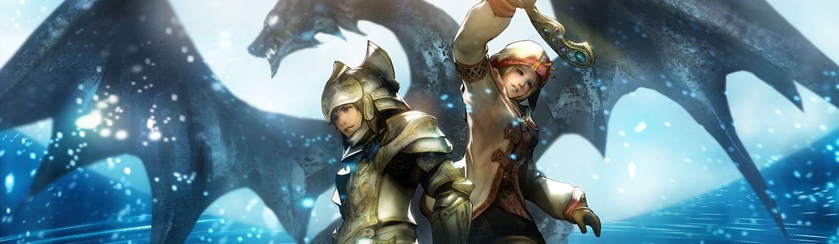 Final Fantasy XI: Chains of Promathia   Games   Square Insider